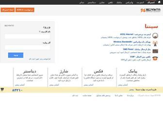 Fullscreen thumbnail of sepanta.net