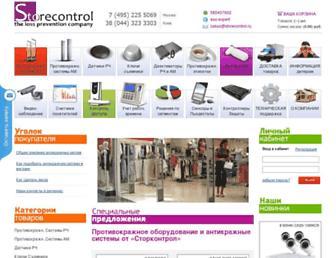 Main page screenshot of storecontrol.ru
