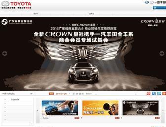 Thumbshot of Ftms.com.cn