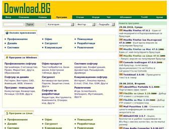 download.bg screenshot