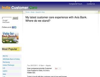 indiacustomercare.com screenshot