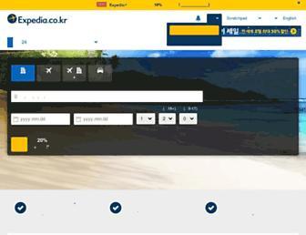 expedia.co.kr screenshot