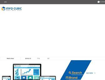infocubic.co.jp screenshot