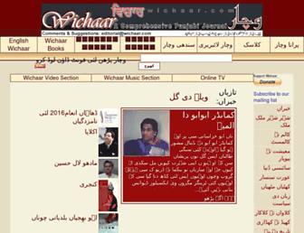 wichaar.com screenshot