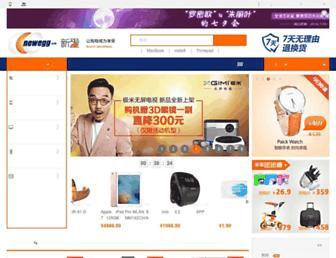 Main page screenshot of newegg.com.cn