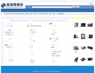 4a5861895c75e8bd89fc2900945c905b573f4aac.jpg?uri=product.pcpop