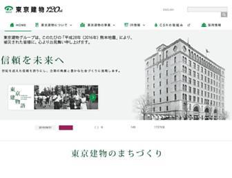 tatemono.com screenshot