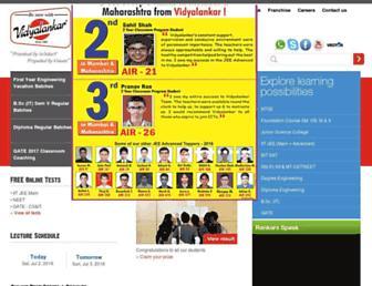 Thumbshot of Vidyalankar.org