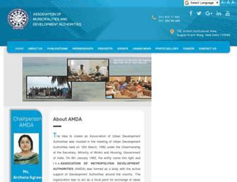 amdaindia.org screenshot