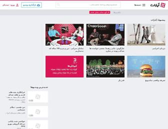 aparat.com screenshot