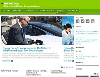 Main page screenshot of apps3.eere.energy.gov