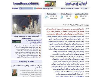 4ad77b75883b605e37c09526bc74b04dcd676c30.jpg?uri=iranpressnews
