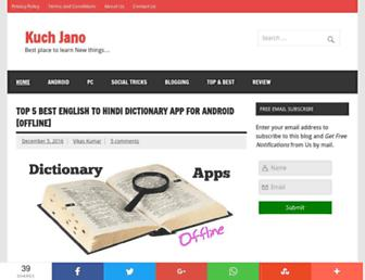 kuchjano.com screenshot