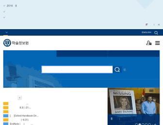 4af7f81fdac75817881c4b9e2d53d6c370d6ca2b.jpg?uri=library.yonsei.ac