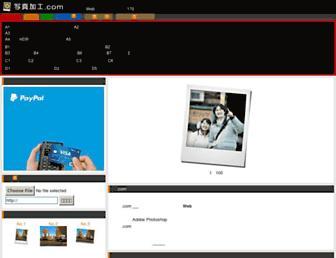photo-kako.com screenshot