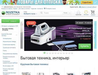 4b093b76edcd0ae325c73092c5c6f951ac1fe05e.jpg?uri=bt.rozetka.com