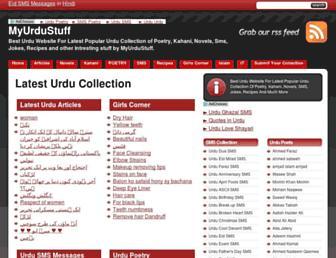 myurdustuff.com screenshot