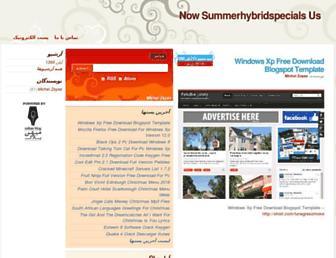verfodestputzhers.mihanblog.com screenshot