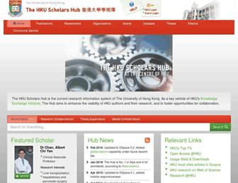 hub.hku.hk screenshot