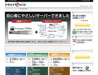 4b3a7f9a733cf62268e15136193bbfa5dd8b6bfb.jpg?uri=cloud-server