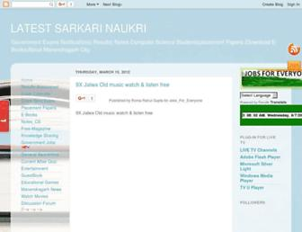channel-oneknowledgeformanendragarh.blogspot.com screenshot