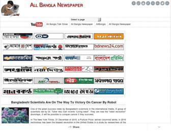 Thumbshot of Allbanglanewspaper.com