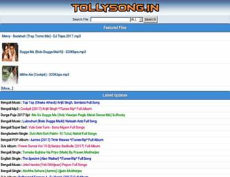 tollysong.in screenshot