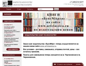 4b86cd59bb16a2aef34194403fe03e0ddc51431b.jpg?uri=booksmart-moscow