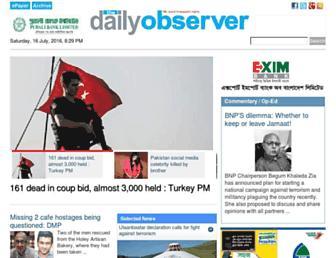 observerbd.com screenshot