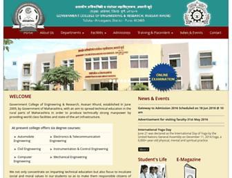 gcoeara.ac.in screenshot