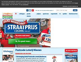 Main page screenshot of postcodeloterij.nl