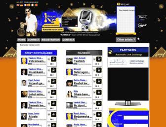 4ba5d049c1e8305cf8efb373b282d39ca0c339ac.jpg?uri=karaoke-israel