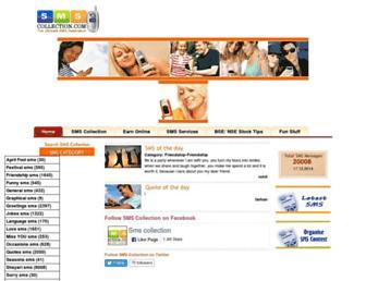 smscollection.com screenshot