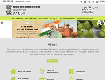ayush.gov.in screenshot