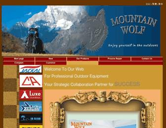 4bcadbbe730cdaed02ac821661fb6101c93281c0.jpg?uri=mountainwolf