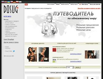 Main page screenshot of dosug.cz