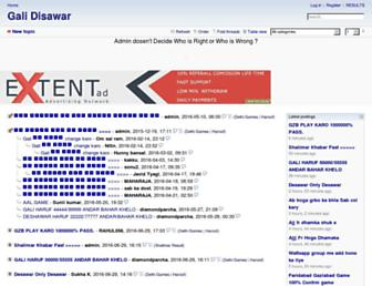 galidisawar.com screenshot