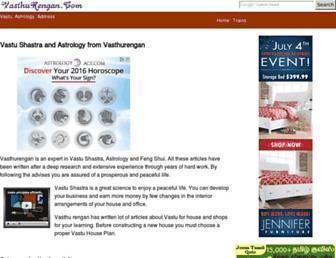 vasthurengan.com screenshot