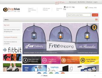 shophive.com screenshot