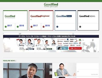 Main page screenshot of goodfind.jp