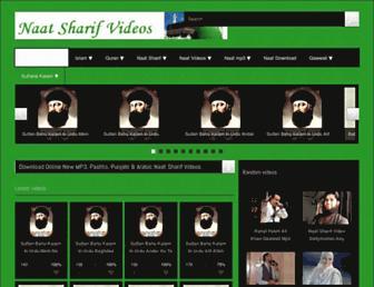 naatsharifvideos.com screenshot