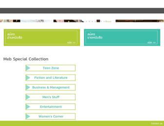 mebmarket.com screenshot