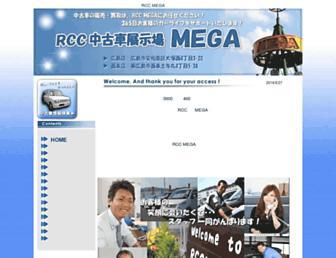 Thumbshot of Rcc-mega.co.jp