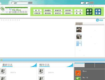 4c51715dc4da6ad7209395b12a41d44bf9c34d7f.jpg?uri=meblog