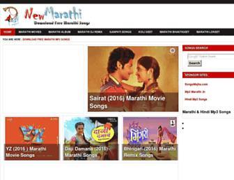 newmarathi.com screenshot