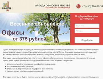 4c8bc86b651924f1c7e1c7e629d8341016ef2e61.jpg?uri=domkom