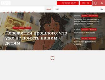 Fullscreen thumbnail of life.ru