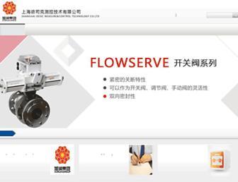 Main page screenshot of desic.cn