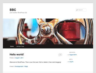 breworks.co.uk screenshot