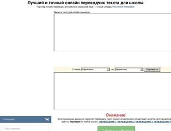 4cbd63be45bd8539e7539871e799992de98f95f8.jpg?uri=perevod.dneprcity